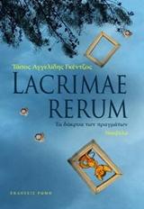 Lacrimae Rerum: Τα δάκρυα των πραγμάτων Τάσος Αγγελίδης – Γκέντζος